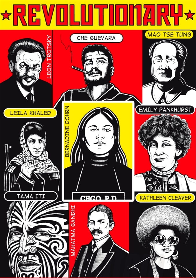 Famous Revolutionaries T-Shirt Design(2015)